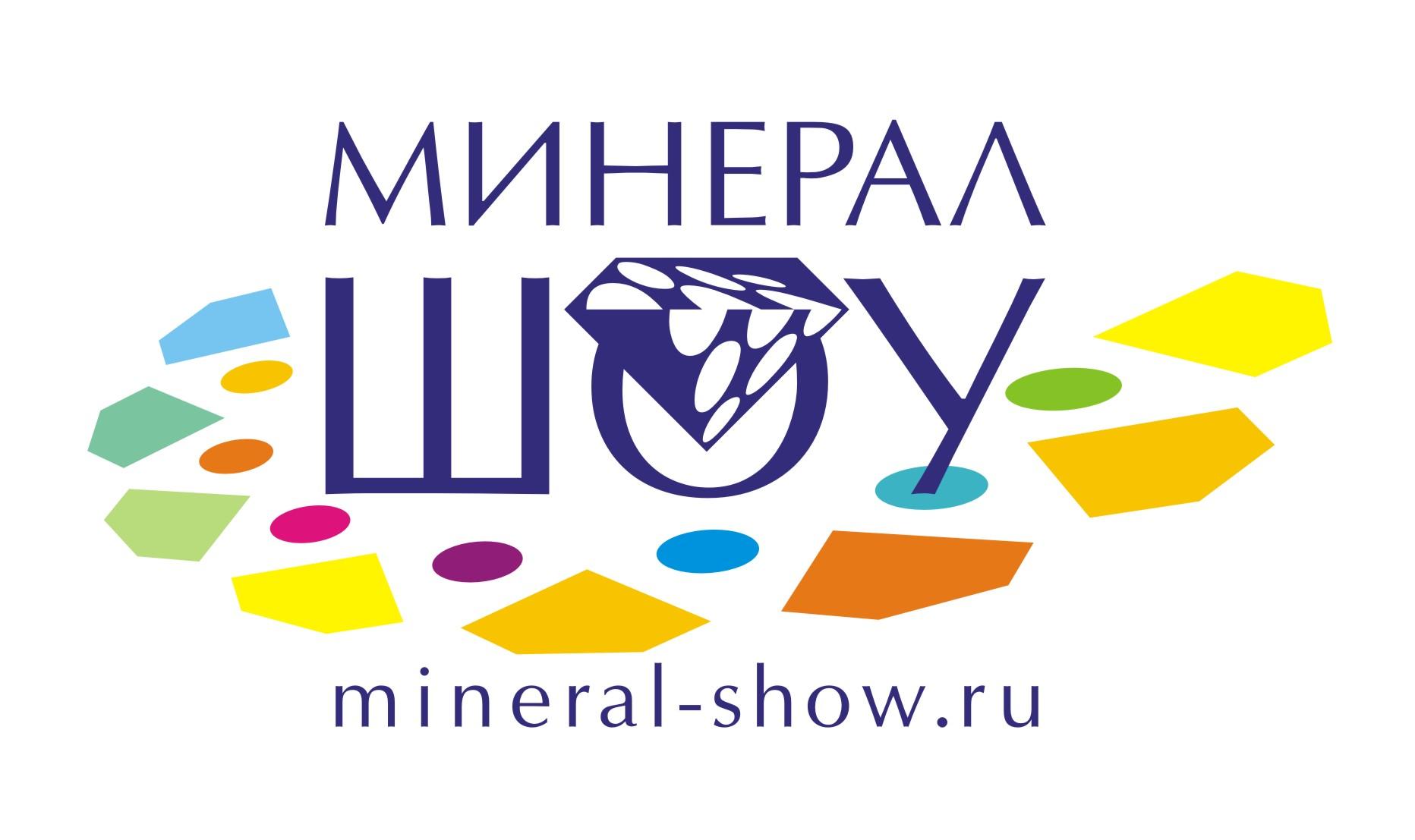 Логотип Минерал-Шоу